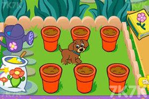 《小狗种美丽鲜花》截图2