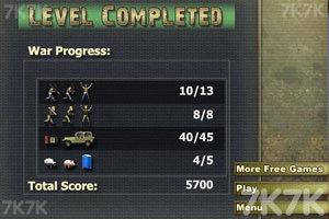 《疯狂战车》游戏画面8