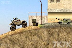 《疯狂战车》游戏画面2
