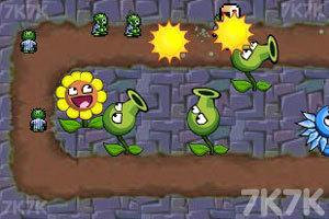 《植物大战僵尸塔防版》截图1