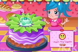 《艾米丽做蛋糕》游戏画面9