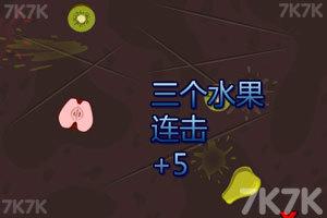 《快刀削水果中文版》游戏画面9