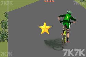 《双人自行车对战》截图4