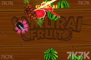 《武士切水果》游戲畫面1