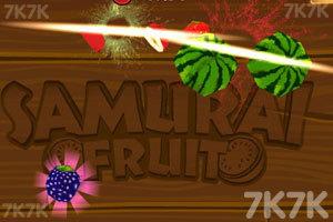 《武士切水果》游戲畫面5