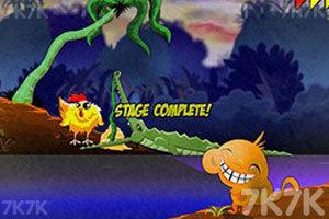 《逗小猴开心5》游戏画面1