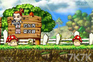 《冒险王之精灵物语无敌速升版》游戏画面3