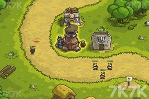 《皇家守卫军1.1中文无敌版》游戏画面3