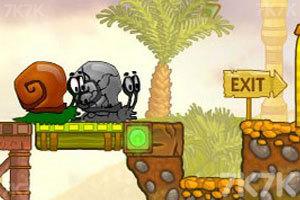 《蜗牛寻新房子3》截图2