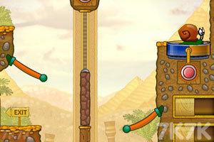 《蝸牛尋新房子3》游戲畫面4
