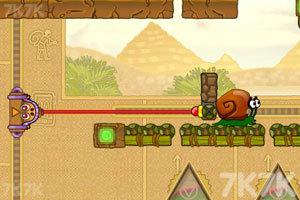 《蜗牛寻新房子3》截图7