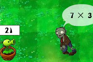 《植物大战僵尸学习版》游戏画面1