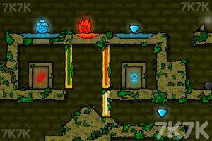 《森林冰火人无敌版》游戏画面9