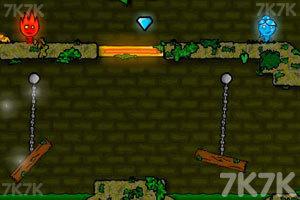 《森林冰火人无敌版》游戏画面4