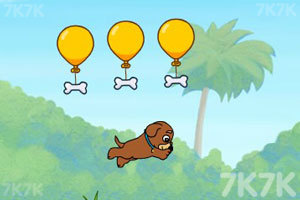《朵拉救狗狗》游戏画面8
