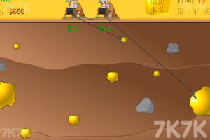 《黄金矿工双人版》游戏画面2
