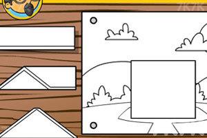 《盖房子》游戏画面5