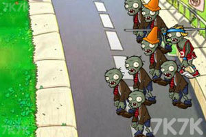 《植物大战僵尸变态版》游戏画面9