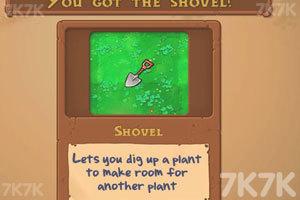《植物大战僵尸变态版》游戏画面4