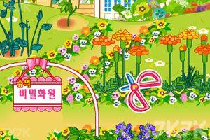 《阿Sue的花园》游戏画面6