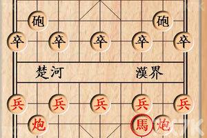 《大家來玩中國象棋》游戲畫面2