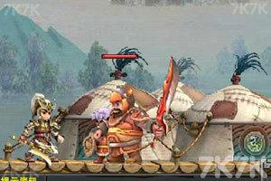 《三国英雄传》游戏画面10