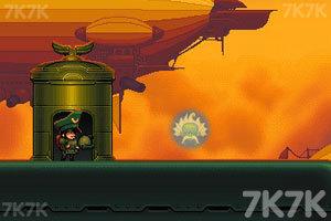 《蒸汽要塞》游戏画面5