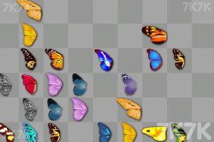 《蝴蝶连连看》游戏画面5
