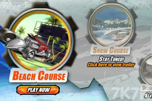 《烈焰赛车》游戏画面7