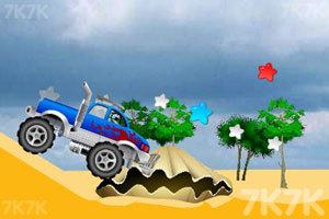 《越野四驱车》游戏画面2