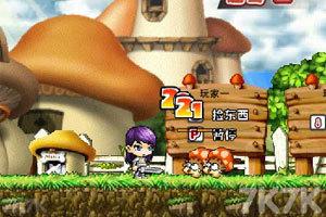 《冒險王之神兵傳奇幸運無敵版》游戲畫面5