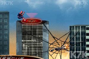 《蜘蛛侠3》游戏画面5