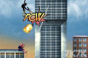 《蜘蛛侠3》游戏画面7