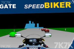 《街机摩托》游戏画面7