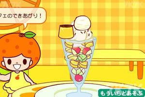 《制作水果冰淇淋》游戏画面6