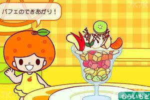 《制作水果冰淇淋》游戏画面10
