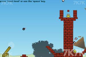 《大炮轰小人》游戏画面4
