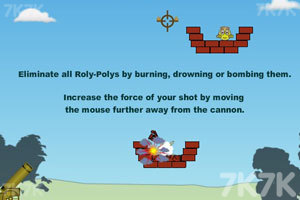 《大炮轰小人》游戏画面2
