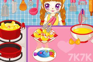 《阿sue做营养快餐》游戏画面7