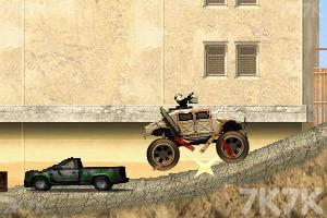 《疯狂战车中文版》游戏画面7