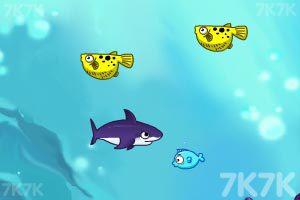 《饥饿的鲨鱼》游戏画面4