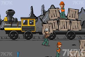 《装卸运煤火车》游戏画面3