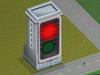 城市交通管理