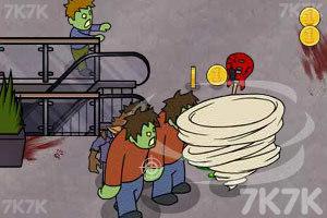 《僵尸吃了我手机》游戏画面10