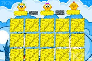 《拯救小鸡》游戏画面6