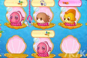 《美人鱼照顾鱼宝宝》游戏画面1