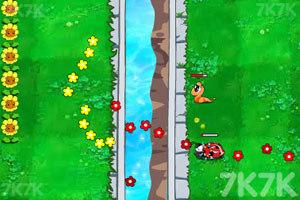 《保卫花园2》游戏画面7