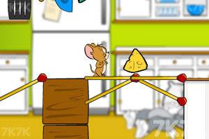 《杰瑞搭桥吃奶酪》截图5