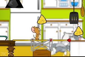 《杰瑞搭桥吃奶酪》截图10
