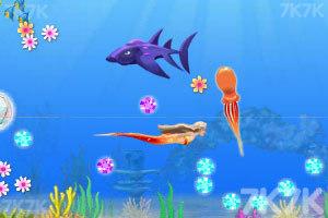 《小美人鱼杰西卡》游戏画面1